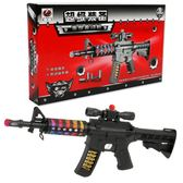 兒童電動玩具槍震動聲光效果 46-00108【77小物】