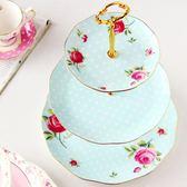水果盤 歐式點心盤三層陶瓷創意點心架英式下午茶具水果干果盤蛋糕盤子  【萬聖節推薦】
