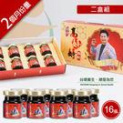 台塘 高婷婷二盒裝(女生專用) 長大人  轉大人 營養補給飲品