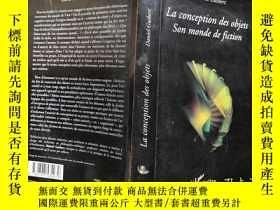 二手書博民逛書店la罕見conception des objets son monde de fiction 虛構世界的物體設計奇