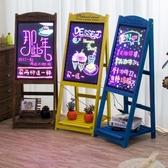 手寫板 宣傳板發光字畫架家庭用銀螢書寫閃光屏kt板展架懸掛熒光板電子
