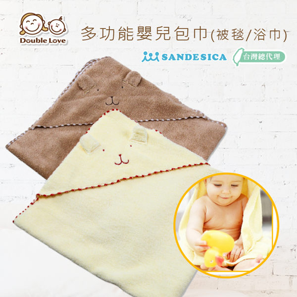 Sandexica多功能嬰兒吸水浴巾100%純棉包巾/ 浴巾 秋冬保暖 洗澡 (新生兒服)【FA0013】