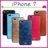 Apple iPhone7 4.7吋 Plus 5.5吋 逸彩純色系列手機殼 貼皮保護殼 矽膠手機套 復古皮紋保護套 簡約背蓋