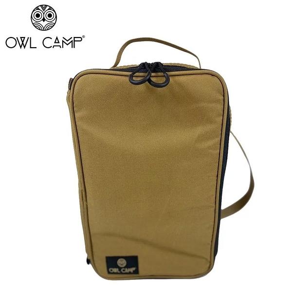丹大戶外【OWL CAMP】沙色收納盒 (中) PTH-A2 收納袋│工具袋│收納包