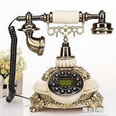 復古電話仿古電話機歐式電話家用美式無線插卡固定辦公古董機座機 igo陽光好物