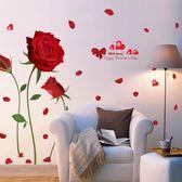 客廳電視背景墻裝飾房間墻壁貼紙貼 東京衣櫃