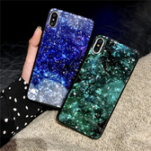 【SZ52】漸變貝殼紋滴膠軟殼 iphone XS max手機殼 iphone 8 plus手機殼 iphone xr手機殼 iphone xs手機殼