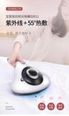 寶家麗紫外線殺菌家用床上小型強力吸塵器除螨儀去螨蟲神器機靜音