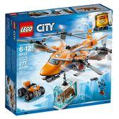 LEGO 樂高 City 城市系列 60193 極地空中運輸機 【鯊玩具Toy Shark】