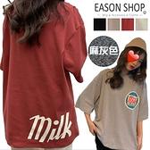 EASON SHOP(GW0495)實拍撞色LOGO字母印花薄款長版圓領短袖T恤裙連身裙女上衣服落肩內搭衫素色棉T