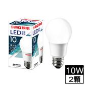 【2件超值組】東亞 LED球型燈泡-晝光色(10W)【愛買】