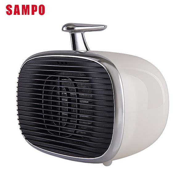 SAMPO 聲寶 復古美型兩段式陶瓷電暖器 HX-HB08P **免運費*