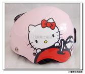 【EVO HELLO KITTY 兒童安全帽 半罩 蘋果 粉紅 兒童帽】日本正版授權、送鏡片