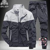 運動套裝 男裝套裝衛衣休閒運動兩件套