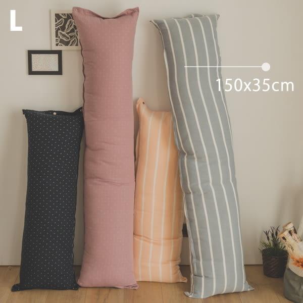 日式長抱枕 / L 35x150cm [無印多款] 無印良品風;ikea辦公室客廳沙發靠墊; 自訂款 ;翔仔居家台灣製