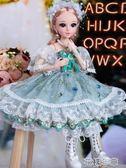 依甜芭比大號60厘米cm洋娃娃套裝超大女孩公主仿真玩具 花樣年華YJT