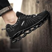 跑鞋減震健身鞋休閒旅游鞋運動鞋
