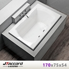 【台灣吉田】T126-170 長方形壓克力浴缸(嵌入式空缸)170x75x54cm
