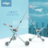 溜娃神器遛娃兒童三輪車簡易折疊輕便童車寶寶嬰兒手推車  米蘭shoe