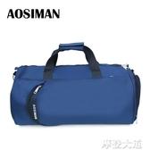 大容量手提包l旅游健身運動包 男女訓練包行李包 圓筒旅行包旅游『潮流世家』