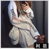 打底衫【8234】原宿BF風寬鬆百搭字母長袖t恤時尚學生衛衣打底衫