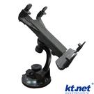 【鼎立資訊 】KTNET 吸盤式 平板 專用 支架 9CM
