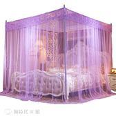 蚊帳 蚊帳1.5米1.8m床雙人家用1.2落地支架加密加厚三開門   YYS【創時代3C館】