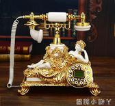 復古電話機新款大客廳高檔歐式電話機座機電話機老式擺件歐式仿古電話機復古 NMS蘿莉小腳丫