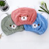 《J 精選》可愛小熊造型超強吸水力兒童乾髮帽