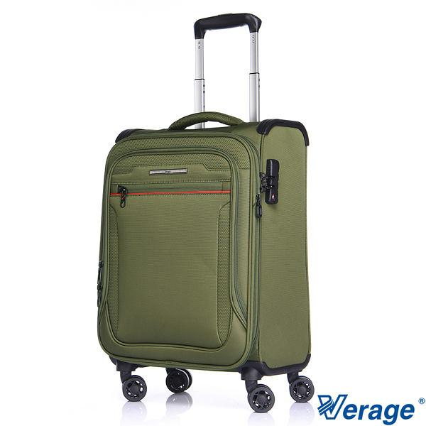 英國 Verage 維麗杰19吋 風格時尚系列登機箱-(綠)