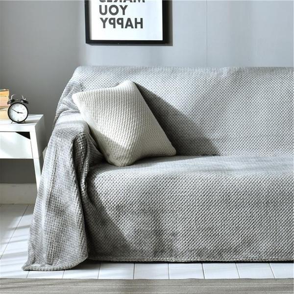 沙發罩 日式沙發床蓋布四季通用沙發巾全蓋萬能全包沙發墊套罩ins單人毯 MKS雙十一