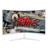 24英寸超薄曲面顯示器高清電競吃雞游戲液晶臺式電腦屏幕     ciyo黛雅