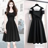 經典法式吊帶一字肩洋裝女夏季小個子輕熟復古赫本風禮服小黑裙 韓語空間