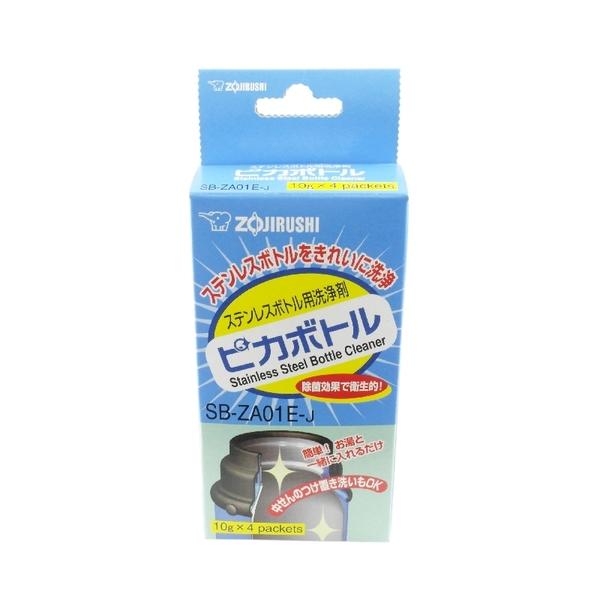 象印保溫杯清洗劑日本製4小包/盒保溫瓶清潔劑-大廚師百貨