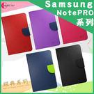●經典款 系列 Samsung GALA...