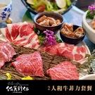【台中】佐賀野仁日法極品燒肉2人和牛菲力套餐