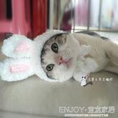寵物頭飾  寵物帽子貓咪帽子狗狗頭套可愛搞笑兔子耳朵變裝帽復活節兔耳頭飾 宜室家居