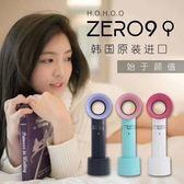 迷你無葉風扇便攜式可充電USB台式手持式小風扇兒童 東京衣秀
