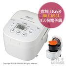【配件王】日本代購 TIGER 虎牌 t...