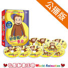 好奇猴喬治(全28集) DVD ( Curious George ) 公播版