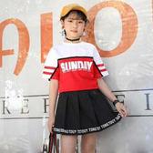 現貨 夏季新款T恤上衣半身短裙兩件套裝中大童2019童裝女童  8歲以上) 套裝