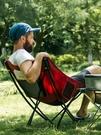 釣魚椅 NH挪客戶外折疊椅子便攜式靠背釣...