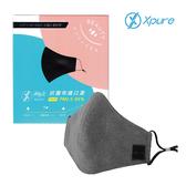 Xpure淨對流抗霾口罩特仕款beauty灰色