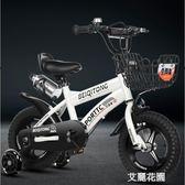 儿童自行车3岁宝宝脚踏单车2-4-6岁男孩小孩6-7-8-9-10岁童车女孩QM『艾麗花園』