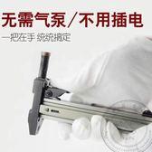 專業手動18打釘槍鋼釘槍射釘槍半自動水泥釘槍打釘機線槽打釘器 英雄聯盟