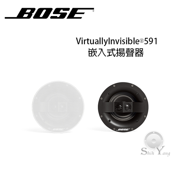 BOSE VirtuallyInvisible®591嵌入式揚聲器(一對) (免運)