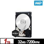 WD 黑標 1TB WD10JPLX 2.5吋 (9.5mm) 電競硬碟