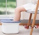泡腳桶 塑料泡腳桶吳昕同款足浴桶保溫泡腳盆家用神器洗腳桶過小腿 VK4282