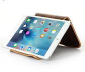 平板電腦桌面支架木質蘋果ipad【雙十一狂歡8折起】