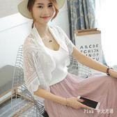 中大尺碼空調衫外披女夏開衫短款開衫薄款小披肩韓版 nm4937【pink中大尺碼】
